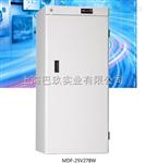 中科都菱MDF-40V278W低温保存箱 -40℃实验室低温冰箱参数规格