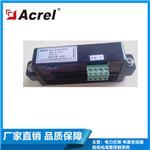AHKC-K 直流系统改造专用霍尔电流传感器可拆卸外贸出口产品
