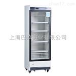 中科都菱2-8℃医用冷藏箱 MPC-5V306低温保存箱级