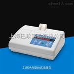 哈希TL2300EPA台式浊度仪 HACH新一代实验室浊度计品牌
