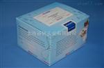 犬肾细胞系/IgR;MDCK/IgR价格