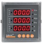 配电箱用电能表ACR330ELH电力分析质量仪表质量可靠厂家供货