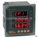 三相多功能电表ACR220E系列全电参量测量液晶显示安科瑞热销产品
