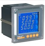 配电箱用电能表ACR220EL多功能网络仪表厂家直销热销产品