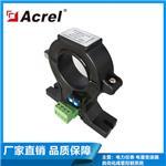 安科瑞AHKC-EKBA直流霍尔电流传感器0-200A/4-20mA