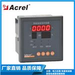 厂家专业供应WHD46-11系列温湿度控制器1路湿度1路温度