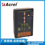 ASD100Z开关柜综合测控装置高压柜环网柜等专用产品安科瑞