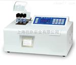 上海5B-6C(V7版) COD氨氮总磷多参数水质测定仪工作原理