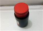 L-酪氨酸二钠盐,69847-45-6说明书