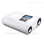 SPECTRO MIDEX荧光光谱仪