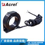 安科瑞AKH-0.66L-150 0.5级圆孔型剩余电流互感器江阴生产工厂