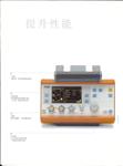 德尔格Oxylog 1000急诊呼吸机 转运通气