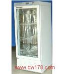生物冷藏箱 冷藏箱 药品冷藏柜 生物冷藏柜