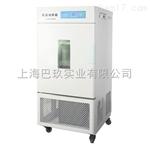上海恒LRH-100CL/100CA/100CB实验室低温培养箱参数