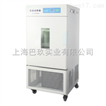 上海恒LRH-500CL/500CA/500CB大容量低温培养箱厂