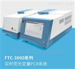 博日LineGeneK Plus48孔荧光定量PCR基因扩增仪原理