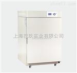 上海厂家直销一恒BPN-190CH(UV)普及型气套式二氧化碳CO2培养箱