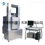 微机控制电气伺服混合料万能试验机-力学指标试验√参数