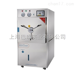 上海厂直销DSX-280KB30高压灭菌锅 手提式压力蒸汽灭菌器参数