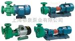FPZ型增强聚丙烯耐腐蚀离心泵