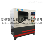 LBTJT-1智能.土工合成材料取样器-JTGE50-2006试验规程
