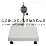 数显土工膜厚度测定仪-JTGE50-2006规程操作