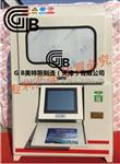 自动土工布动态穿孔试验仪(落锥法)-GB/T17630