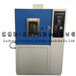 土工布抗氧化性能老化箱-JTGE50-2006热老化试验