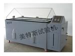 MTSJT-22土工布抗酸、碱液性能试验箱