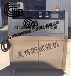 智能荧光紫外线老化试验箱-GB/T16422.1试验规程