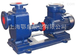 CYZ-A不锈钢自吸油泵,大流量自吸油泵