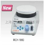 上海巴玖供应东京理化搅拌器 RCH-1000加热磁力搅拌器日本品牌