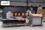 CMTYL-1井盖压力试验机生产厂家