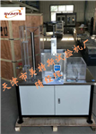 MTSGB-11型微机控制土工合成材料水平渗透仪&新闻热点