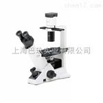 日本奥林巴斯CKX31紧凑型倒置显微镜 Olympus生物显微镜找上海巴玖
