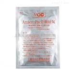 日本三菱MGC 3.5L厌氧产气袋厂家现货直销