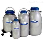美国MVEXC 20千禧版液氮罐 贮存型液氮生物容器特价