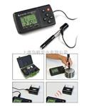 德国索特 HMM移动式里氏硬度计、测量仪器