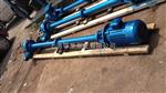 NLF不锈钢污水泥浆泵,耐腐蚀长轴泥浆泵