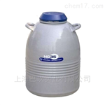 美国MVE XC系列液氮罐 XC21/6液氮生物容器操作方法