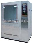 IPX3/4防水实验机