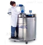 美国MVE XC47/11-6SQ大容量液氮罐 液氮冻存罐生产厂家