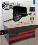 智能土工布取样器-JTGE50执行标准