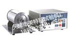 MTSGB-29型 炭黑含量测定仪,炭黑含量测定仪现货供应