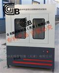 微机土工布直剪拉拔摩擦特性仪-JTGE50T1129