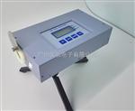 COM-3200PRO II 专业型空气负离子检测仪(新款发售)