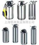 QDN系列不锈钢潜水泵