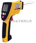 AZ8895红外线测温仪高温可信赖台湾衡欣