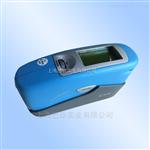 德国BYK4568 75°单角度光泽仪 纸张表面光泽度测量仪使用方法