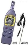 AZ8706手持式温湿度计台湾衡欣工业可外接探针